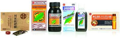PanGaoShou Cough syrups and throat drops