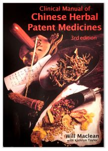 Clinical Manual of Chinese Herbal Medicines Will Maclean.jpg