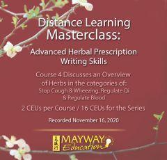 DL-masterclass-course-4.jpg