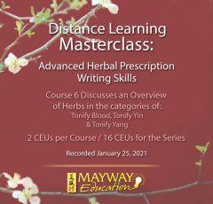DL-masterclass-course-6.jpg