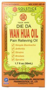 Wan Hua Oil.jpg