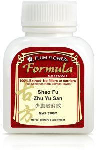 Shao Fu Zhu Yu San, extract powder