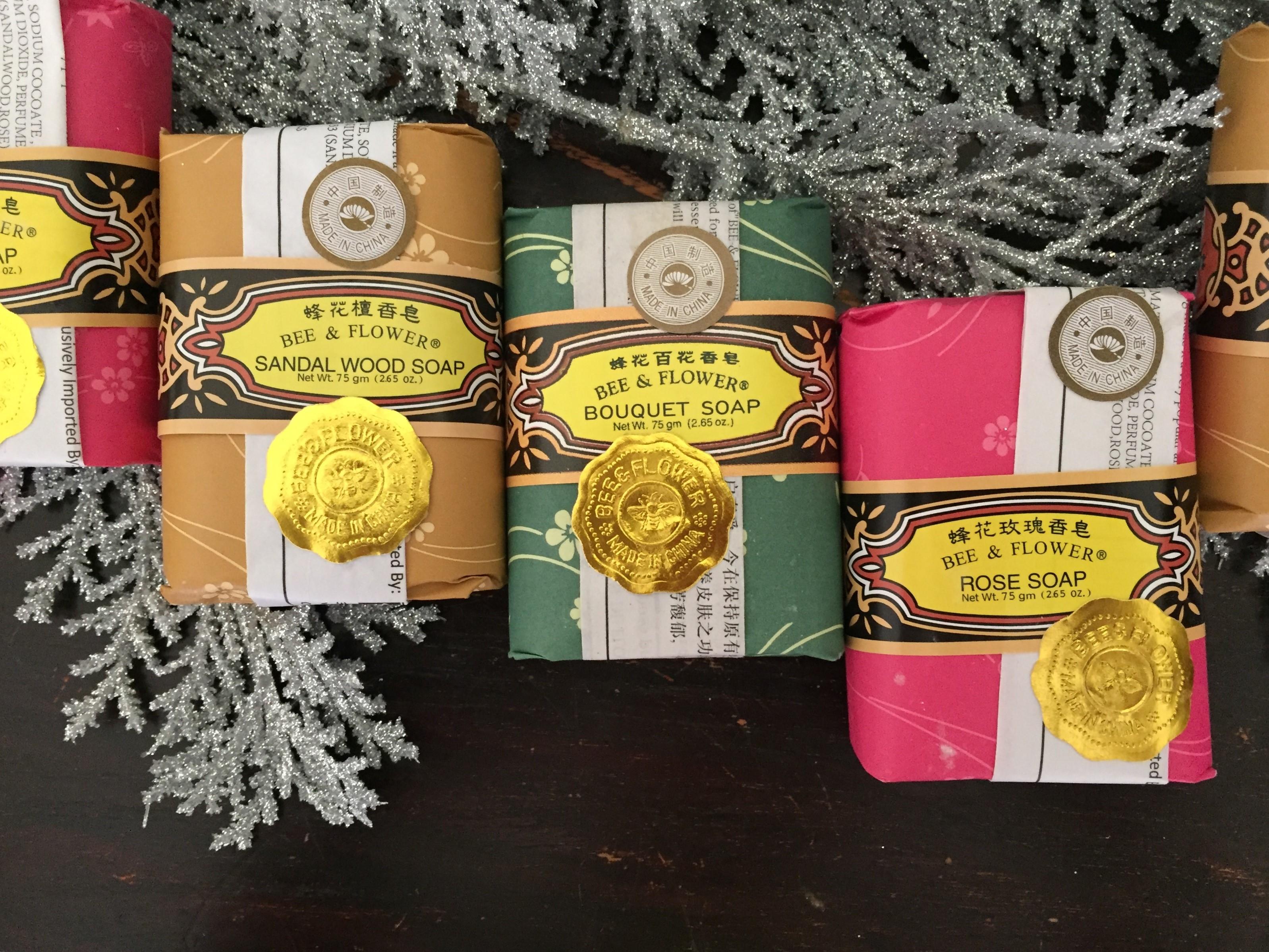 Holiday Gifts at Mayway