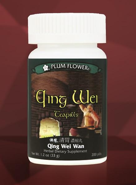 Qing Wei Wan