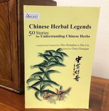 Herbal Legends Dang Gui