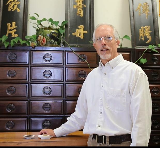 Herbalist Corner Video
