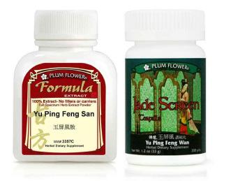 Yu Ping Feng