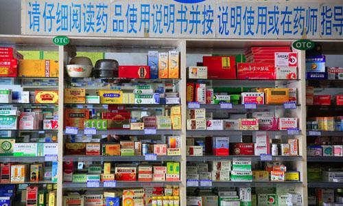 Chinese Patent Medicines