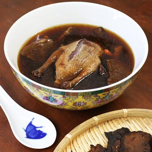Pigeon Soup