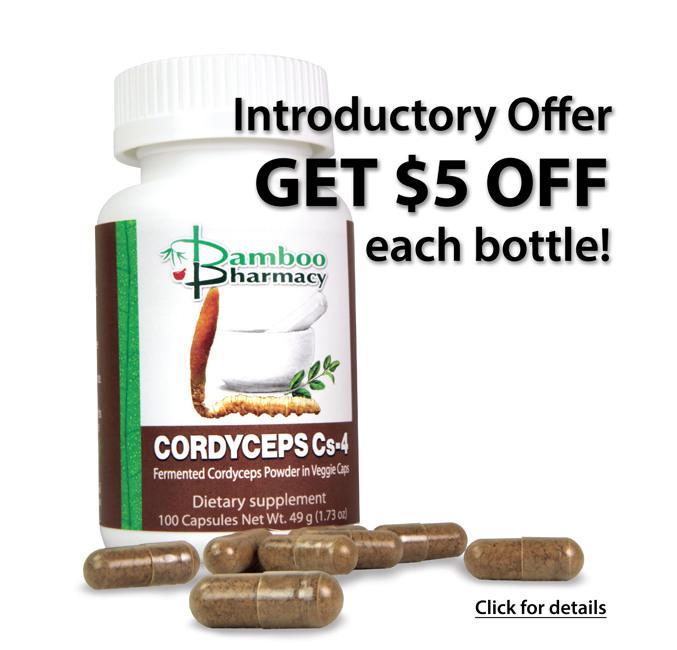 Cordyceps CS-4 Special