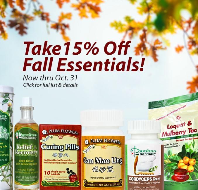 Fall Essentials Sale