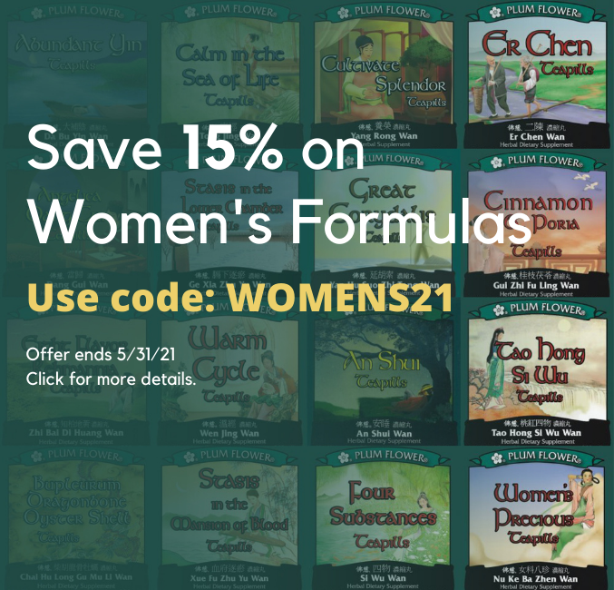 15% off Womens Formulas Offer