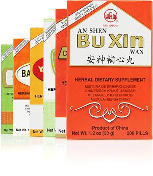 Lanzhou Min Shan herbal pills line