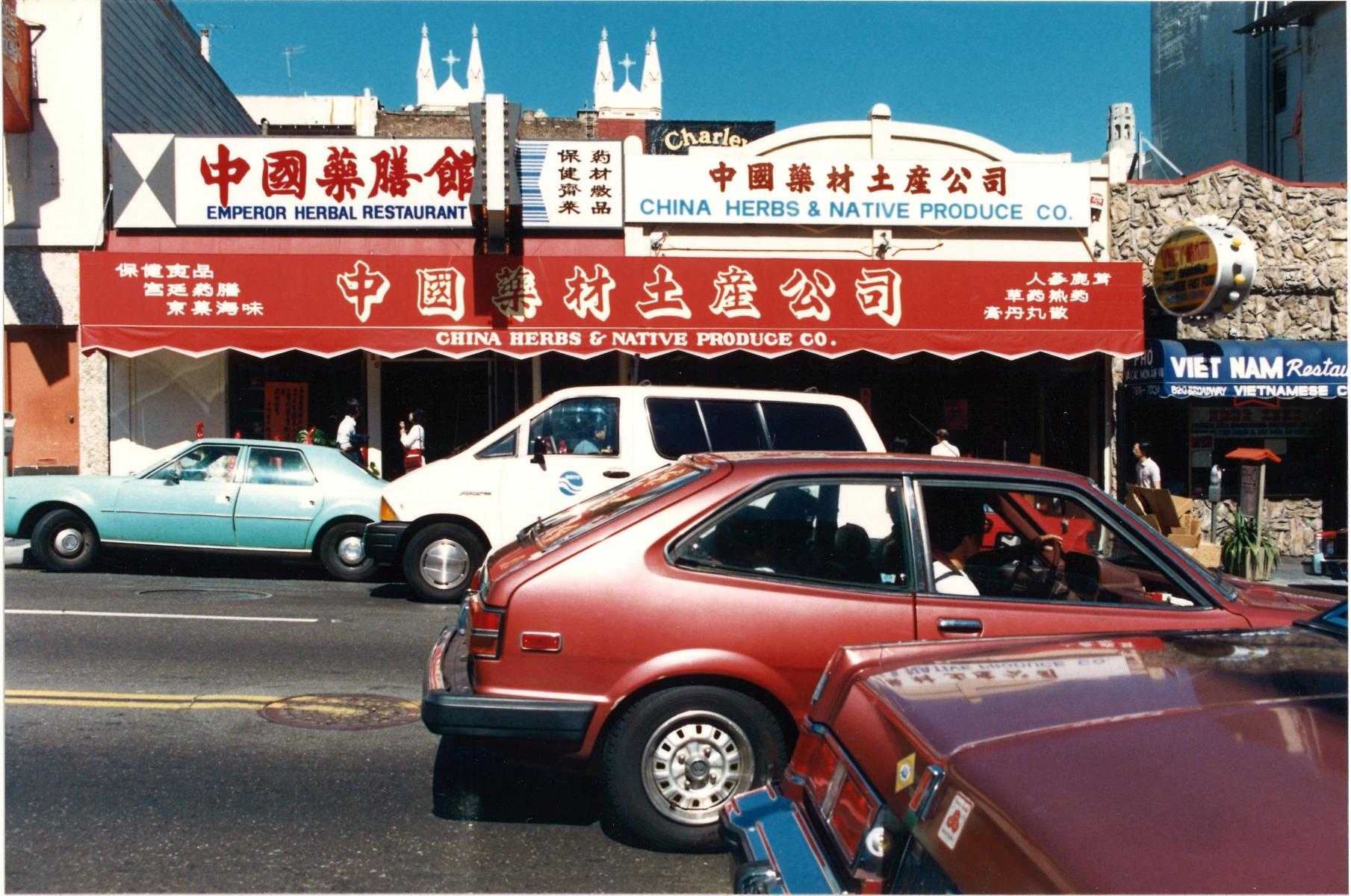 San Francisco Chinatown Mayway Herb Shop