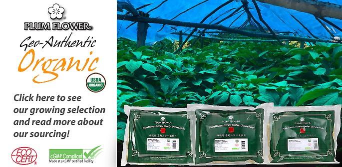 Mayway Organic Herbs