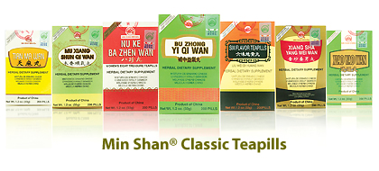 Min Shan Classic Teapills