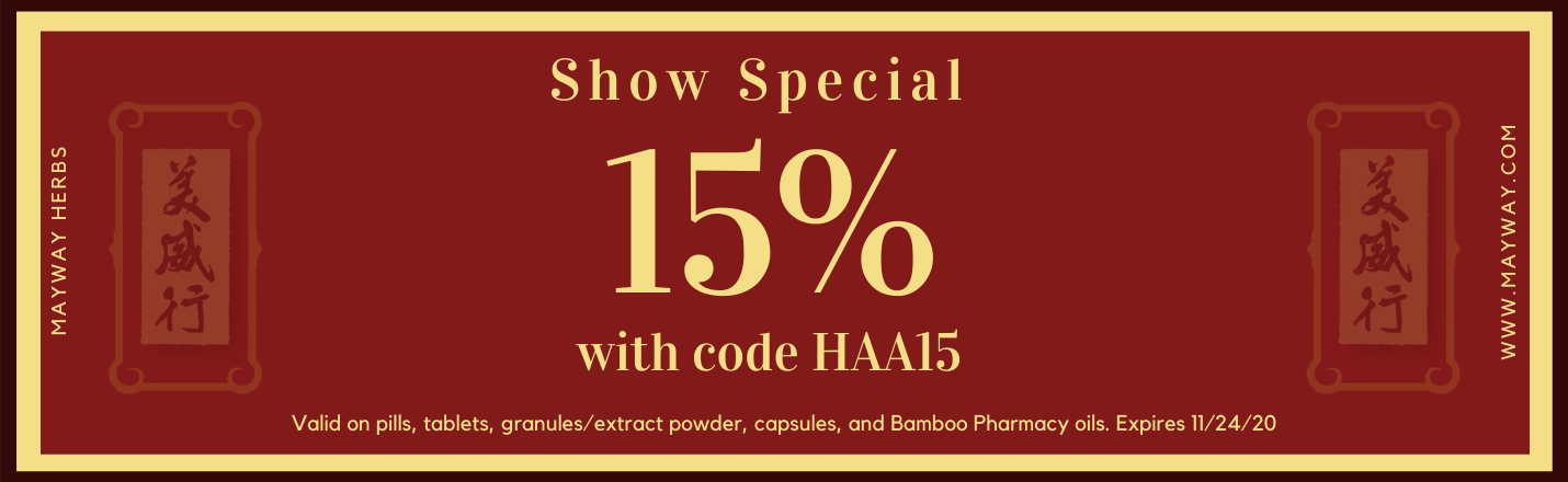 HAA Annual Meeting Specials